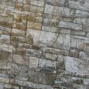 Профнастил С-8x1200 Экостил (камень) 0.5 мм