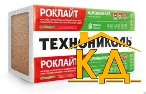 Утеплитель-ТехноНиколь-Роклайт