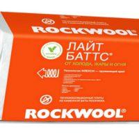 Утеплитель RockWool Лайт Баттс Скандик 1000x600x50