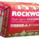 Утеплитель RockWool Лайт Баттс Скандик 800x600x100