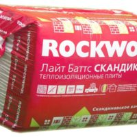 Утеплитель RockWool Лайт Баттс Скандик 800x600x50