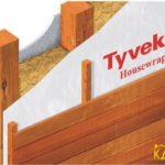 Мембрана Tyvek FireCurb HouseWrap